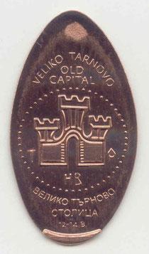 Tsarevets - Veliko Tarnovo - motief 1