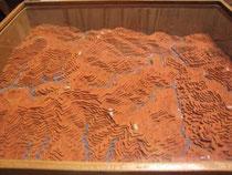 はじめての「地形萌え」体験。小学校5年生の時に作った丹沢の地形模型