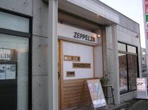 銀工房 ZEPPELIN