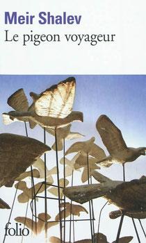 Le pigeon voyageur de Meïr Shalev
