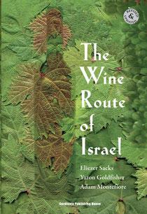 Route des vins en Israel