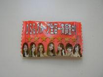 AKB48かと思ったら違ったよ
