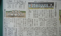 ボーイズリーグ・スポーツ少年団ゼット旗争奪野球大会