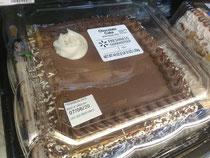 ごく一般的なアメリカのケーキ