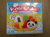 子供たちの好きな日本のお菓子
