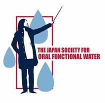 日本口腔機能水学会
