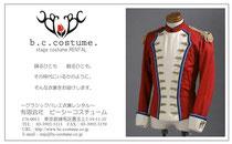 b.c.costume.concept