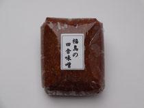 田舎味噌(1kg)