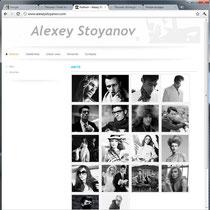 alexeystoyanov.com