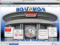 Volgamoll home page