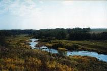 Река Урдома