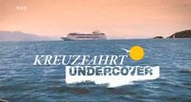 """Von wegen """"Traumjobs auf Traumschiffen"""": Kreuzfahrt undercover - Die Schattenseite der Luxusdampfer"""