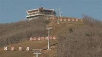 Luxus für Wenige: Nordkorea baut riesiges Ski-Resort