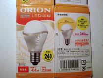 ORIONの電球