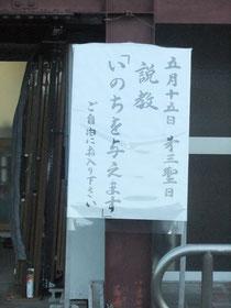 2011.5.15礼拝