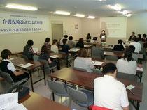 甲府市介護保険をよくする会が開いた学習会=10月13日