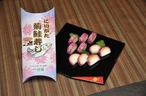 にいがた菊鮭寿し