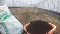 ヒューマス堆肥