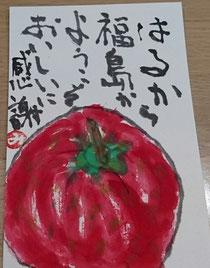 18 りんご