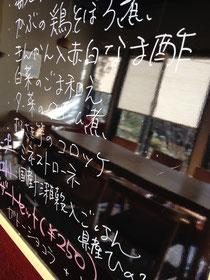 和・style shop&cafe 和蔵