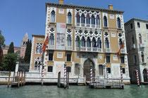 Дворцы на воде