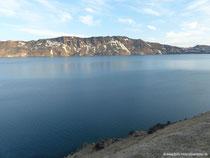 Askja-Krater - Öskjuvatn