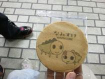なみすけ・クッキー♪