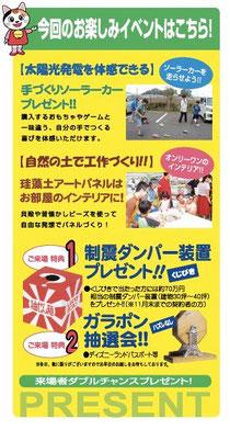 11月30日(土)横浜市都筑区で『呼吸する家』建物見学会
