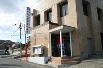 震災で経営難が表面化した大槌町漁協の仮事務所=16日、岩手県大槌町吉里吉里