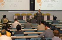 東日本大震災に関する研究が報告された
