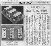産経新聞110417