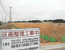 スマートシティー構想の本格的な検討が始まる仙台市若林区荒井東地区