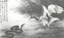 Le Serpent et la Grue