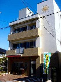東京光の村授産学園