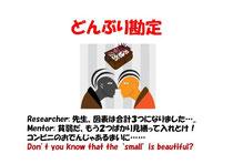 Inoue Methodsの作成者は卵とこんにゃくが好きです