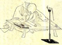 兼好さんの絵 うーん、物書きは今も昔も変わらんなあ(クリックで拡大) 出典:Wikipedia Commons