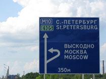 Moskau- St.Petersburg