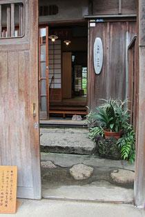Shiki's Haus in Tokyo an der Uguisu-dani Station