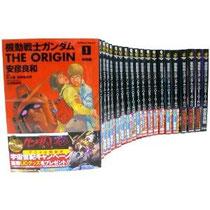 ガンダム THE ORIGIN 現在22巻まで発売中 23巻で完結予定  高価買取中!