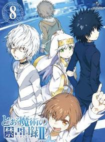 とある魔術の禁書目録 劇場アニメ化決定! DVDもブルーレイも高価買取中!!