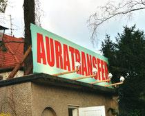 """""""Auratransfer"""" in der Ausstellung """"Schrift, Bilder, Denken. Walter Benjamin und die Künste"""", Berlin (2004)"""