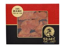 健康食品サプリメント原木栽培牛樟芝(ベニクスノキタケ)樟芝