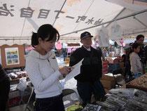 1日目は、地元産山葵の販売をサポートしました。