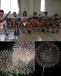 子供ギタースクール 花火大会