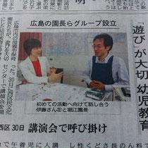 中国新聞 6月26日(火)