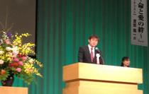 関ブロ静岡大会 副会長として、ちょっとカミながら大会宣言文を発表する神奈川県P柴田会長。実はこの時、PRスピーチで笑いを取る布石が打たれていた・・・