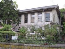 旧鎌倉図書館