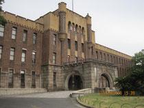 堂々とした旧大阪市立博物館