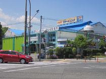 今ある屋内スケート場としては最も古い神奈川スケートリンク