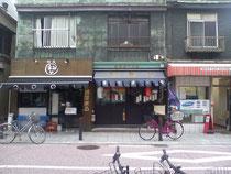 3軒続きの看板建築